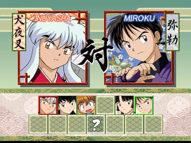 fairy fighting game download